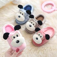 冬季儿童棉拖鞋女童立体3-9岁5男中大童室内居家宝宝拖鞋