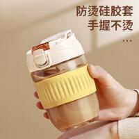 夏季ins风可爱带吸管高硼硅玻璃杯便携咖啡杯一盖两用简约双饮杯400ML /