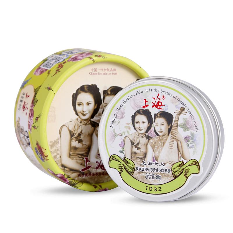 上海女人雪花膏夜玫瑰面霜国货护肤品补水保湿水润老牌化妆品女