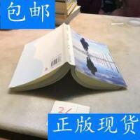 [二手旧书9成新]再美也美不过想象 /耀一 湖南文艺出版社