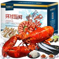 【现货】阳澄联合进口海鲜礼盒1998型10种