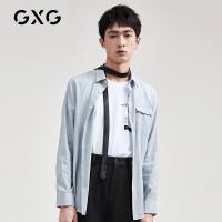 GXG男�b 秋季商�枕n版青年����\�G色休�e�L袖�r衫�r衣男