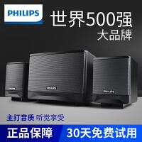 Philips/�w利浦SPA/331��X音�家用低音炮�_式�C�P�本usb小音箱超重低音喇叭多媒�w有源影�2.1手�C�{牙