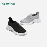 热风女士时尚休闲鞋H23W0101
