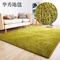地毯卧室床边毯客厅地垫毛绒房间满铺儿童茶几毯沙发加厚简约家用 2x3米