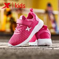 【特步限时直降】特步童鞋新品休闲鞋男童女童网面透气运动鞋跑步鞋681116329173