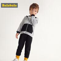 巴拉巴拉童装儿童套装小孩衣服2019新款春季宝宝男童运动长袖长裤