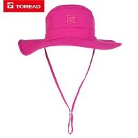 【一件3折,到手价:50】探路者帽子 春夏新款女式速干大檐遮阳帽运动帽ZELG82713