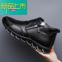 新品上市冬季男士棉鞋真皮羊毛加绒保暖防滑棉皮鞋运动休闲高帮加厚羊毛鞋