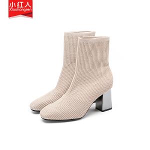 小红人【年终狂欢】2018新款飞织布单里短靴女鞋子高跟粗跟春季英伦套脚短筒靴百搭女靴子W5810