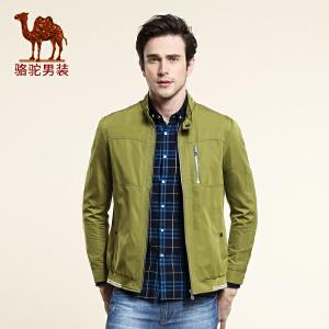 骆驼男装 新款无弹立领涤纶长袖夹克 时尚纯色散口袖外套男