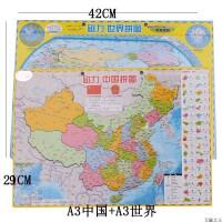 中国地图拼图大号中学生地理世界地图磁性政区地形图拼图益智玩具 A3大款(中国+世界)地图加厚