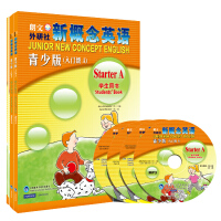 新概念英语青少版入门级学生用书+练习册(共4册含MP3光盘和动画DVD)(点读)[Junior New Concept