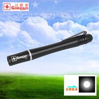 过路者B16铝合金笔式手电筒 医用强光电筒 笔形7号电池手电筒白光