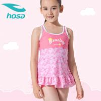 浩沙儿童泳装女孩女童游泳衣公主比基尼宝宝分体裙式小中大童泳衣