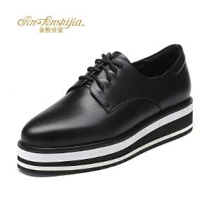 红蜻蜓旗下品牌金粉世家女鞋秋冬休闲鞋鞋子女JFB1015