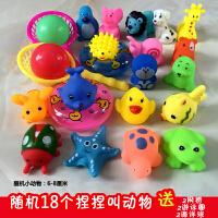�和�洗澡玩具���蛩�系列小��洗澡泳池玩具捏捏叫游泳水里玩的