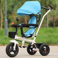 三轮车脚踏车1-3周岁 宝宝手推车小孩童车婴幼儿轻便自行车YW144 Z 白+蓝+全蓬 钛空轮