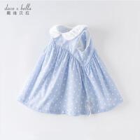 davebella戴维贝拉2020夏季新款女童连衣裙宝宝公主裙子DBZ14061