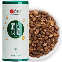艺福堂 茶叶花草茶 灭火神器蒲公英根茶350g花茶 代用茶婆婆丁烘焙养生茶