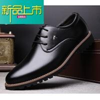 新品上市。秋季青年男士皮鞋男真皮商务正装内增高男鞋英伦尖头休闲系带鞋