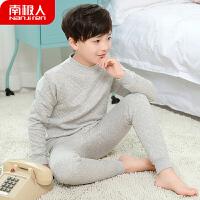 儿童保暖内衣套装加厚夹棉男童春秋宝宝纯色睡衣中大童装