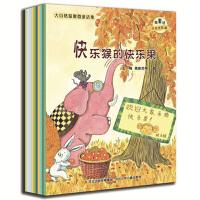 大自然温馨微童话集:(微童话注音美绘版)(套装共10册)