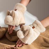 韩版毛茸茸手套少女冬天日系保暖加绒兔耳朵卡通可爱半指翻盖手套