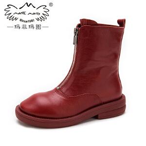 玛菲玛图靴子女秋2018新款真皮短筒圆头切尔西靴中跟平底马丁靴前拉链短靴2271-2