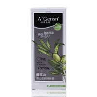 安安金纯橄榄油男士劲能润肤露138g 补水保湿护肤品国货安安乳液