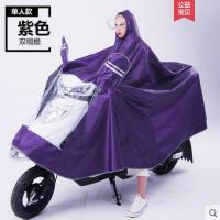 电动自行车雨衣双人骑行摩托车雨披男女成人电瓶车加大厚防水雨衣网红同款时尚新品