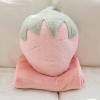 网红抱枕被子少女可爱两用办公室靠背垫靠枕二合一午睡毯子午休枕头空调被