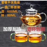 600ml茶壶+2只小把杯高硼硅耐热玻璃茶具 花茶壶 耐高温玻璃壶 过滤加厚功夫茶壶泡茶