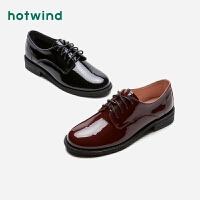 热风女士英伦风单鞋百搭平底休闲皮鞋H01W0110