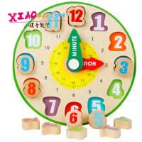 儿童木质拼图 时钟玩具宝宝早教配对教具智力对图1-3-6岁益智