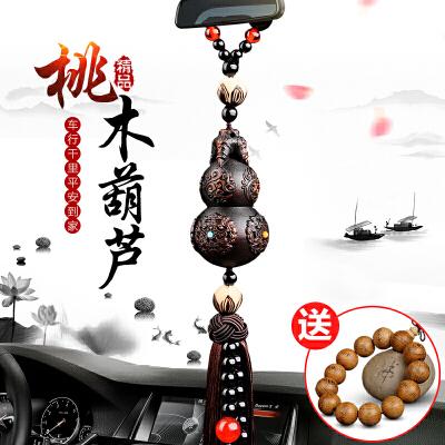 汽车挂件葫芦吊坠挂饰保平安符男女士车载装饰品摆件车内吊饰