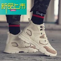 新品上市马丁靴男士春季雪地靴子保暖内增高棉鞋潮流英伦风工装鞋高帮男鞋 卡其色 5008