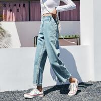 【3折价:58】森马牛仔裤女2021春季新款显瘦浅色裤子韩版宽松阔腿九分裤小个子