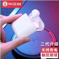 毕亚兹D35触控版 无线蓝牙耳机 适用苹果6/7/8/X/R/S/Max二代无线入耳式立体声手机耳机蓝牙5.0 无线充电