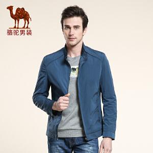 骆驼男装 春季新款无弹立领散口袖纯色长袖夹克商务休闲外套