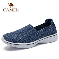 Camel/骆驼春季新款潮流新品时尚混色编织套脚鞋休闲驾车鞋男
