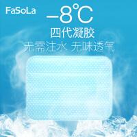 日本冰垫坐垫冰凉水垫学生夏季透气夏天汽车垫免注水降温凝胶凉垫