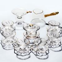 耐热玻璃茶具套装家用简约现代日式整套功夫茶杯泡茶壶透明泡茶器