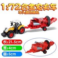 儿童玩具汽车模型 儿童拖拉机模型回力合金玩具车油罐车拖车农夫车拖拉机仿真车模
