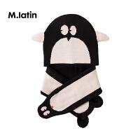 【2件88/3件8折后到手价:135.2元】马拉丁童装男小童帽子围巾冬装新款帽子围巾两件组合套装