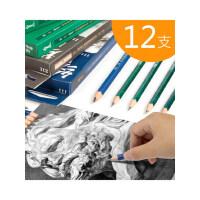 正品中华牌2B铅笔4B素描绘图初学者套装全套绘画碳笔2比HB儿童无毒专业小学生用考试专用工具2H-8B笔软中硬6B