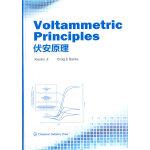 伏安原理(Voltammetric Principles)