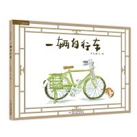 九神鹿绘本馆――一辆自行车