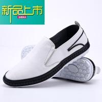 新品上市利牌男士休闲真皮鞋子潮流百搭防臭透气尖头鞋男鞋懒人鞋 白色