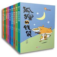 """""""故事奇想树""""系列(小学中高年级适读)"""